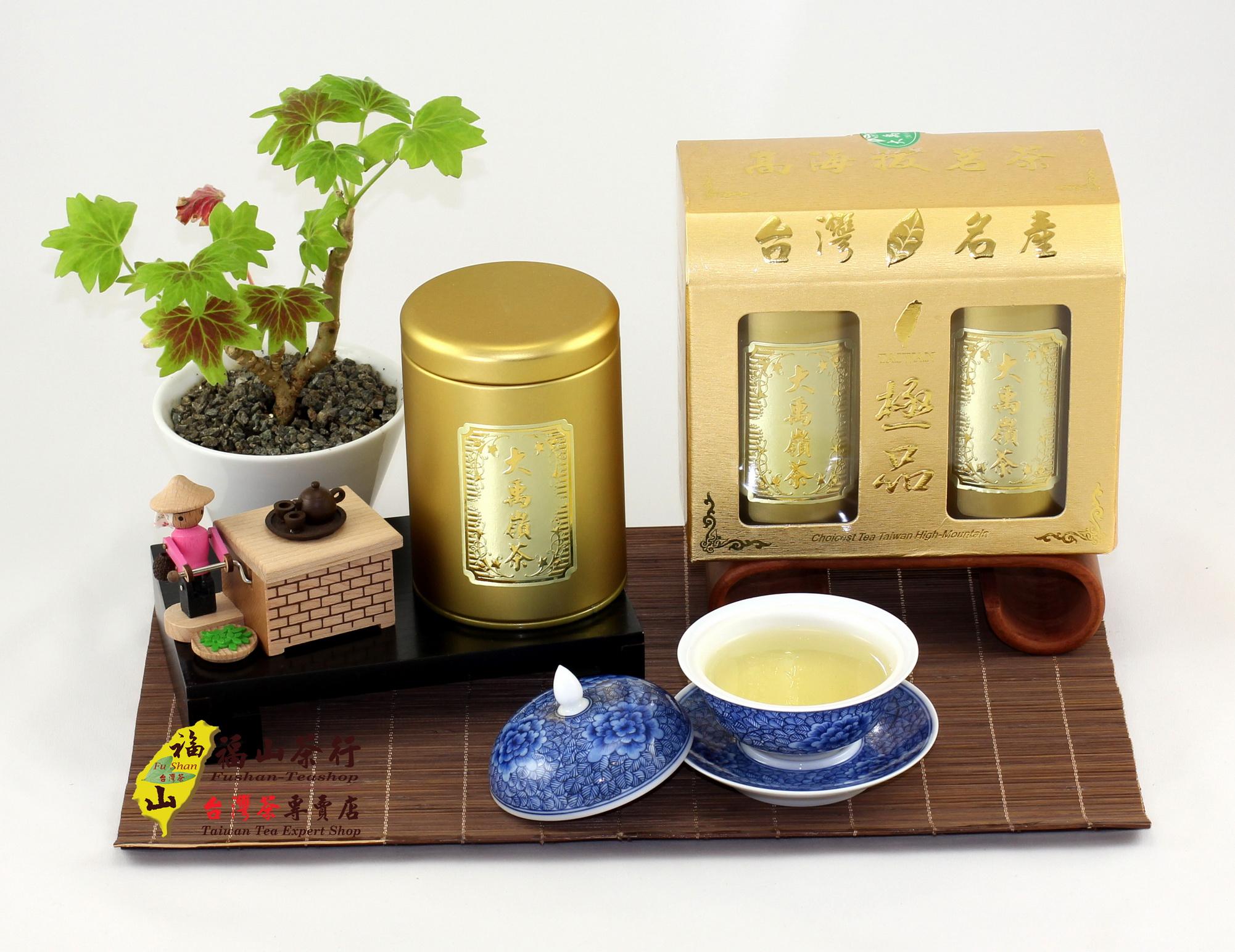黃金大禹嶺茶【清香型】