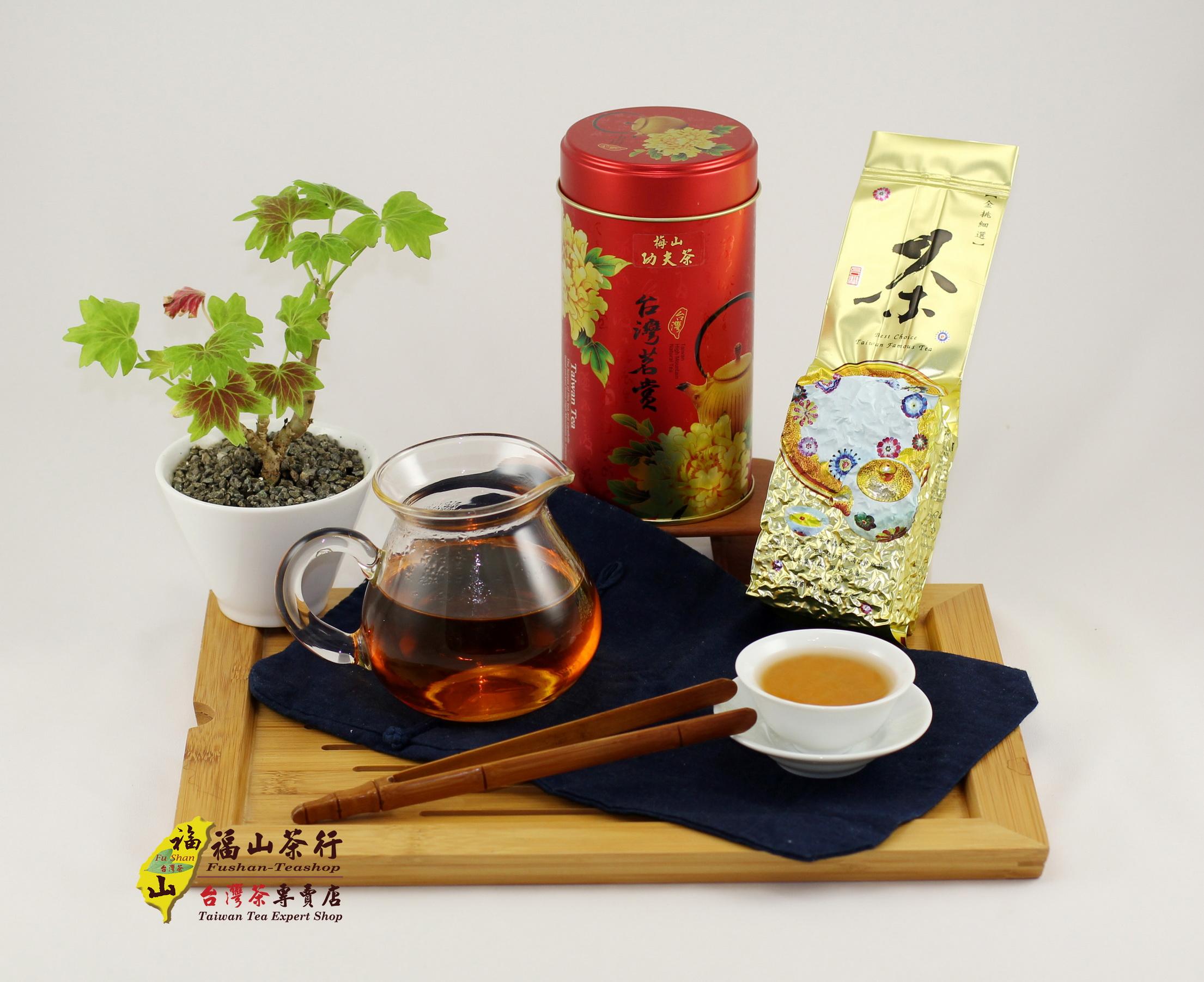 梅山功夫茶1斤【濃郁型】