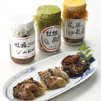 倉崎海産 かきの華3本セット (花瑠&花星、牡蠣の飯狩、牡蠣ごのみ山椒味)
