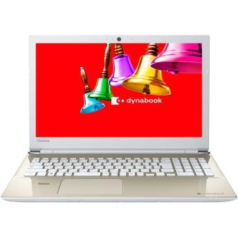 dynabook AZ65/BG Webオリジナル 型番:PAZ65BG-BNA