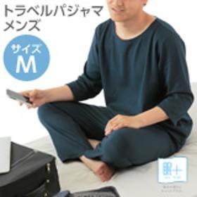 男性用トラベルパジャマ ネイビー 【Mサイズ】 旅行用品 便利グッズ MINP104