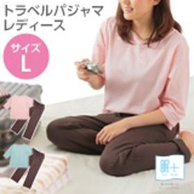 女性用トラベルパジャマ 【Lサイズ】 旅行用品 便利グッズ MINP205 ピンク