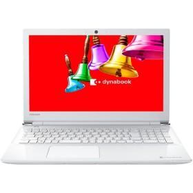 dynabook AZ45/BW Webオリジナル 型番:PAZ45BW-SNF