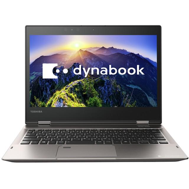 dynabook VZ62/B Webオリジナル 型番:PVZ62BM-NJA