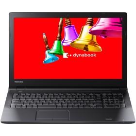 dynabook AZ55/BB Webオリジナル 型番:PAZ55BB-SNB