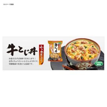 アマノフーズ(AMANO FOODS) 小さめ丼 牛とじ丼 牛とじ丼 20350