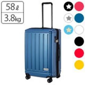 アウトドア ハードキャリー 【61cm】 拡張スーツケース OD-0692-60 メタリックピンク