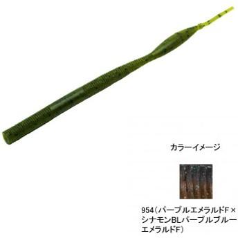 ティムコ(TIEMCO) ゲーリー ウェイブモーション 135mm 954(パープルエメラルドF×シナモンBL) 300500901954