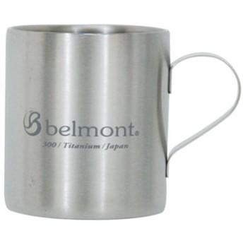 ベルモント(Belmont) チタンダブルマグ300 logo 300ml BM-310