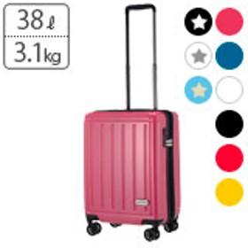 アウトドア ハードキャリー 【48.5cm】 拡張スーツケース OD-0692-48 メタリックブルー