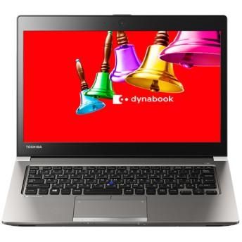 dynabook RZ63/BS Webオリジナル 型番:PRZ63BS-NRC
