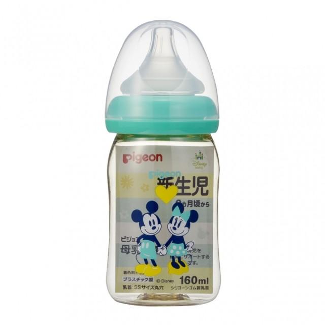 ベビーザらス限定 母乳実感哺乳びんプラスチック160ml(ベビーザらス限定柄/ミッキー)
