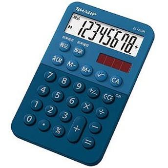 シャープ SHARP ミニミニナイスサイズ電卓(8桁) EL-760R-AX (ブルー系)
