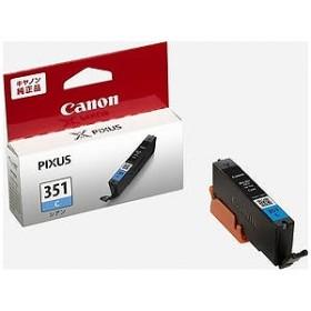 Canon インクタンク(標準) BCI-351C (シアン)
