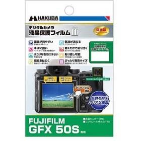 ハクバ 液晶保護フィルム MarkII(フジフィルム FUJIFILM GFX 50S 専用) DGF2FGFX50S