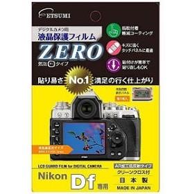 エツミ 液晶保護フィルムZERO(ニコン Df専用) E-7325