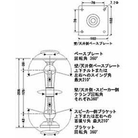 JBL 壁・天井用ユニバーサルブラケット(ホワイト/1本) MTC-U1