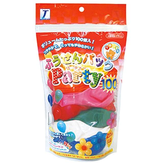 風船パック Party 100