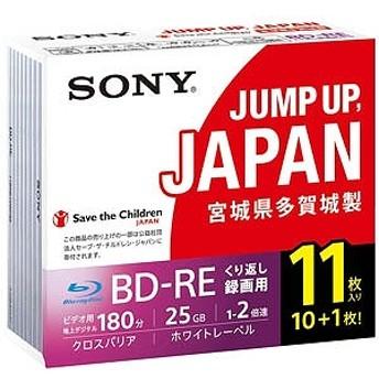 ソニー SONY 録画用 BD-RE 1-2倍速 25GB 11枚 11BNE1VSPS2