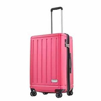 TSAロック搭載スーツケース(58L) OD-0692-60 (ピンク)