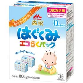 森永 ドライミルク はぐくみ エコらくパック つめかえ用 400g×2袋【粉ミルク】