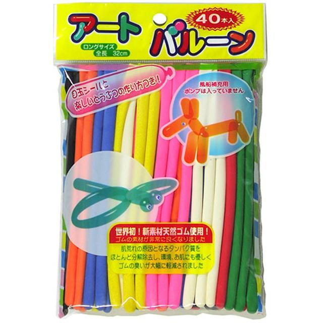 アートバルーン 40本入