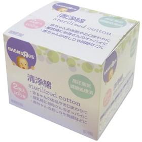 ベビーザらス 清浄綿(2枚入り×100包)
