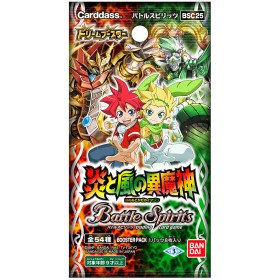 カードダス バトルスピリッツ ドリームブースター 炎と風の異魔神 ブースターパック 【BSC25】