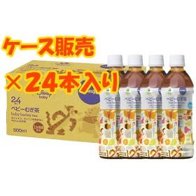 ベビーザらス限定 ディズニーベビー ベビ-むぎ茶 500ml×24本(カートン)