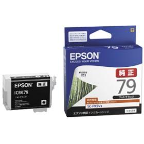 EPSON 「純正」インクカートリッジ ICBK79 (フォトブラック)