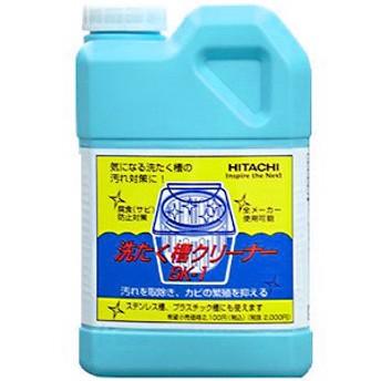 日立 HITACHI 洗濯槽クリーナー SK-1