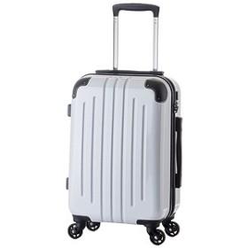 A.L.I TSAロック搭載スーツケース(46L) ADY-5022 ホワイトカーボン
