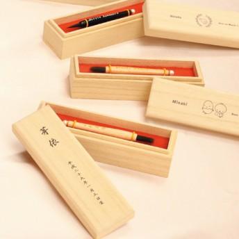 【送料無料】ファーストヘアーで作る赤ちゃん筆/ たまひよSHOP