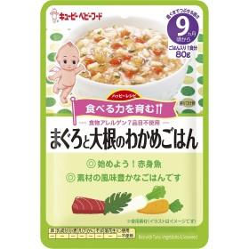 【キユーピー】 HA-12 ハッピーレシピ まぐろと大根のわかめごはん