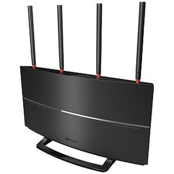 バッファロー 無線LANルータ親機単体 1733Mbps+800Mbps WXR-2533DHP2