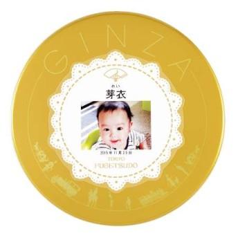 風月堂 たまひよ写真&名入れゴーフル たまひよSHOP・たまひよの内祝い