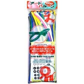 アートバルーン 100本入