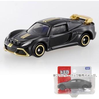トミカ No.10 ロータス エキシージ R-GT(BP)