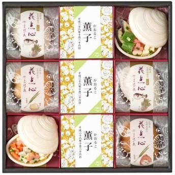 【送料無料】【名入れ特急便】京都・辻が花 名入れお吸い物最中詰合せC たまひよSHOP・たまひよの内祝い