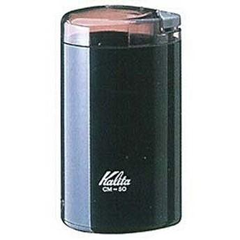 カリタ 電動コーヒーミル(ブラック) CM-50