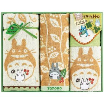 となりのトトロ「トトロと木の実」タオルセットA たまひよSHOP・たまひよの内祝い