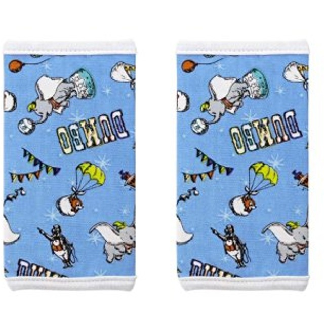 ディズニーキャラクターグッズコレクション ベルトカバー ダンボ(BD-802)