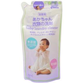 ベビーザらス限定 あかちゃんの衣類の洗剤 詰替用 (450ml)