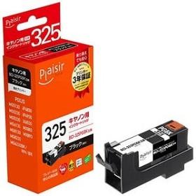 プレジール BCI-325PGBK 対応インクカートリッジ PLE-CB325B (ブラック)