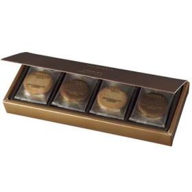 ゴディバクッキーアソートメント8枚入 たまひよSHOP・たまひよの内祝い