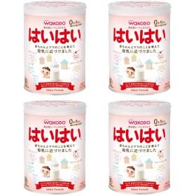 和光堂 レーベンスミルク はいはい 810g×4缶【オンライン限定】【粉ミルク】【送料無料】