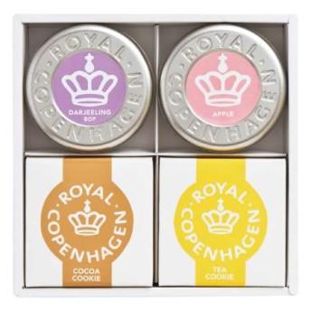 ロイヤル コペンハーゲン 紅茶・クッキーセットB たまひよSHOP・たまひよの内祝い
