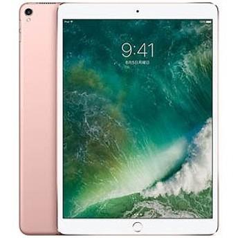 アップル iPad Pro 10.5インチ Retinaディスプレイ Wi-Fiモデル MPGL2J/A (512GB・ローズゴールド)