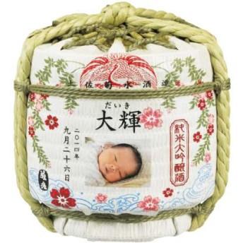 【送料無料】菊水酒造 写真&名入れ 純米大吟醸酒樽酒一升(1.8リットル) たまひよSHOP・たまひよの内祝い