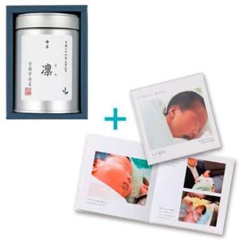 【送料無料】伊藤茶園 名入れ緑茶Aシンプル たまひよSHOP・たまひよの内祝い